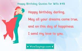 Loving 50+ Birthday Wishes For Wife - Birthday Wishes Zone